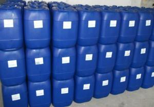 水处理缓蚀阻垢剂
